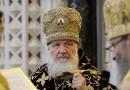 Патриарх Кирилл: Слово в годовщину интронизации (+фото, видео)