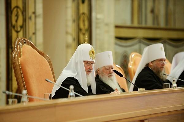 Доклад Патриарха Кирилла на Архиерейском Соборе Русской Православной Церкви 2 февраля 2016 года