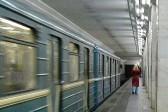 В московском метро двое мужчин спасли упавшую на рельсы женщину