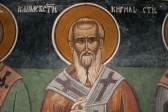 Церковь празднует память равноапостольного Кирилла, учителя Словенского