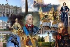Школьная олимпиада по истории: ТЕСТ