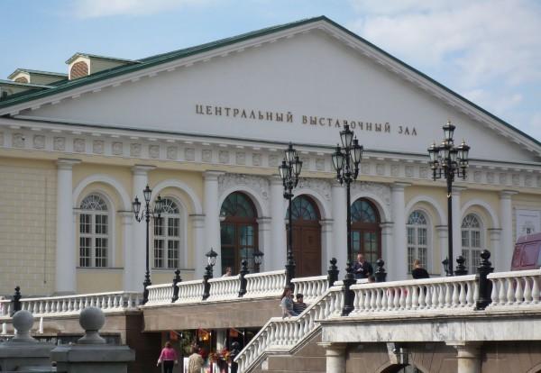 Здание Манежа