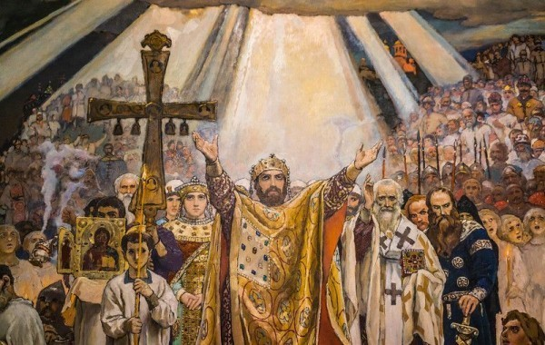 Крещение Руси. Картина В.М. Васнецова