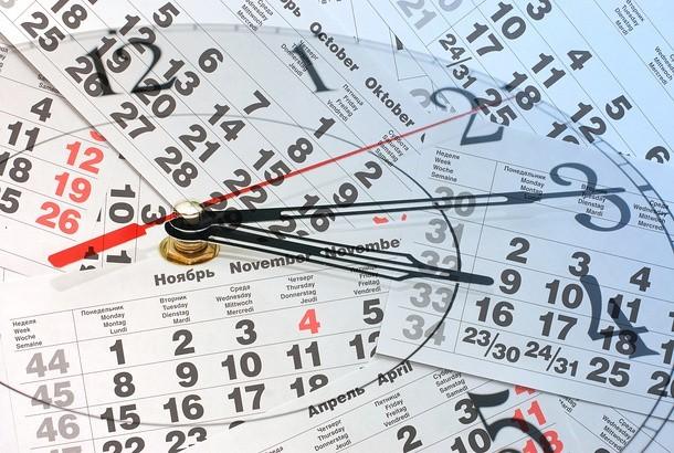 Григорианский календарь – что вы знаете о нем? (тест)