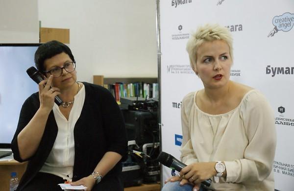 Марина Королёва, Ксения Туркова. Фото obtaz.com