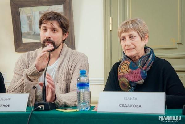 Владимир Лучанинов и Ольга Седакова