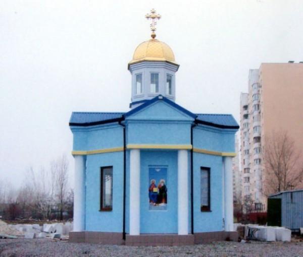 Храм блаженной Ксении Петербургской в Киеве подвергся осквернению и ограблению