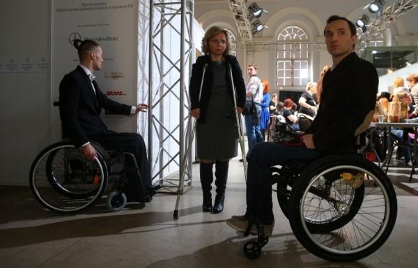 Минтруд пересмотрит критерии инвалидности