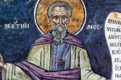 Церковь чтит память преподобных Мартиниана, Зои и Фотинии