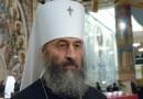 Митрополит Киевский Онуфрий: Мы призываем враждующие на Украине стороны искать пути к примирению