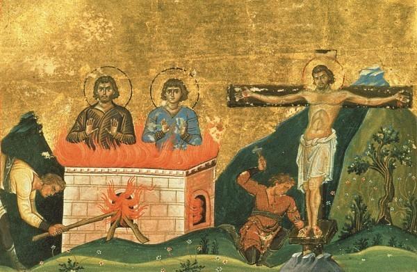 Церковь празднует память святого Памфила пресвитера и с ним за Христа пострадавших