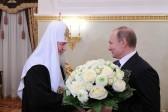 Президент Путин поблагодарил Патриарха Кирилла за развитие Русской Православной Церкви