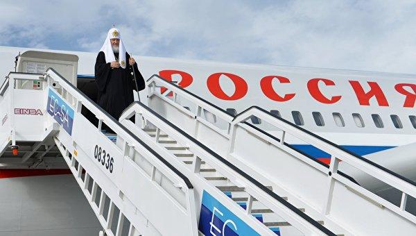 Посол РФ: встреча в Гаване будет иметь огромный заряд мира