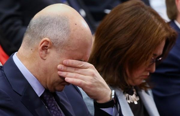Минфин предрекает длительный экономический кризис