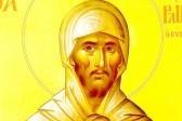 Церковь отмечает память преподобного Ефрема Сирина
