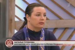 Наталья Тупякова больше не претендует на усыновление обгоревшего в роддоме ребенка