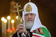 1 февраля — годовщина интронизации Патриарха Кирилла