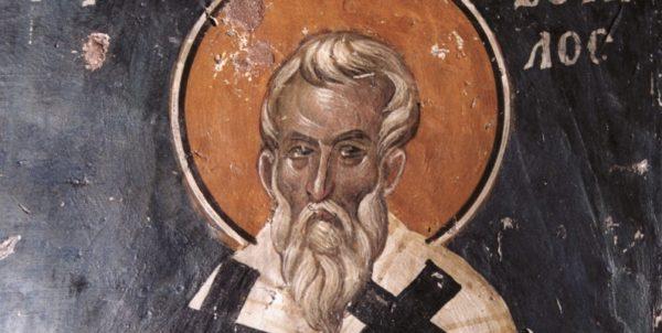 Церковь чтит память преподобного Вукола, епископа Смирнского