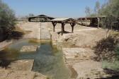 Место крещения Иисуса Христа провозглашено частью Всемирного наследия