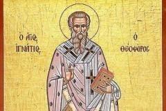 Церковь отмечает перенесение мощей священномученика Игнатия Богоносца
