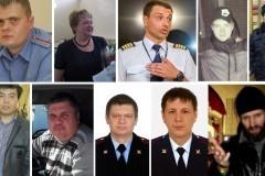 Обычные герои. Февраль-2016