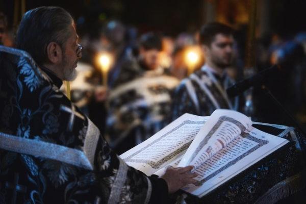 Великий покаянный канон святого Андрея Критского – понедельник