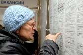Безработных москвичей на биржах труда будут обслуживать личные кураторы