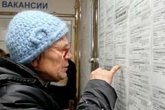 Безработные москвичи обзаведутся личными кураторами