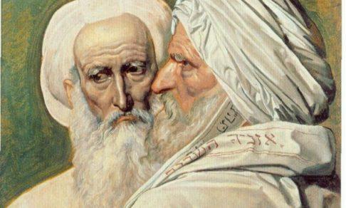 Две ловушки фарисейства