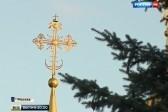 Встреча патриарха и понтифика: гонения на христиан заставили отложить разногласия
