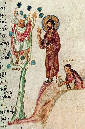Закхей и блудница перед Христом. Миниатюра