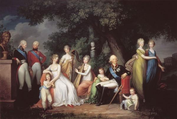 Портрет Павла I с семьёй
