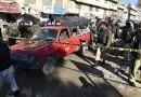 Около 50 человек погибли от теракта у детской площадки в Пакистане