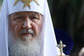 Патриарх Кирилл выразил соболезнования в связи с трагедией в Карелии