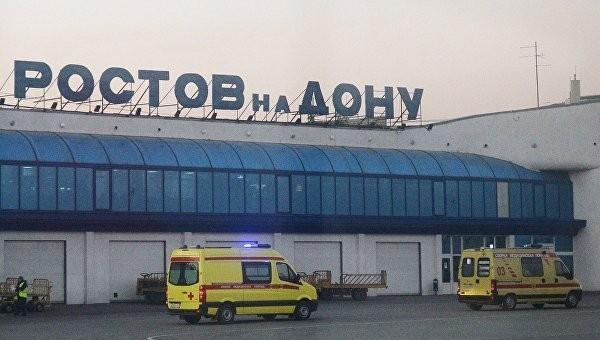 Родственникам погибших при крушении «Боинга» выплатят по 1 миллиону рублей