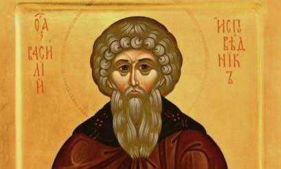 Церковь чтит память преподобного Василия исповедника