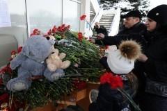 В Ростове-на-Дону почтили память погибших при крушении «Боинга»