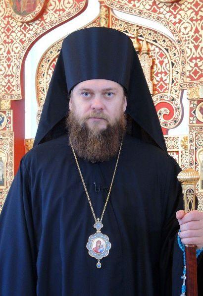 Епископ Карасукский Филипп