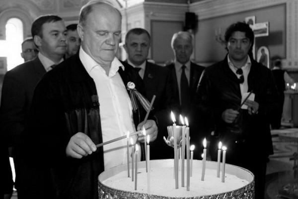 Г. Зюганов в православном храме