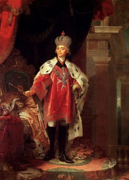 Павел I в короне, далматике и знаках Мальтийского ордена. Художник В. Л. Боровиковский