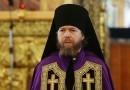 Епископ Егорьевский Тихон: Не бояться правды
