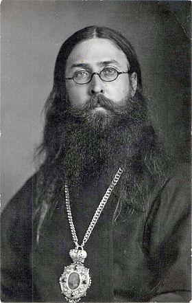 Святитель Григорий (Лебедев)