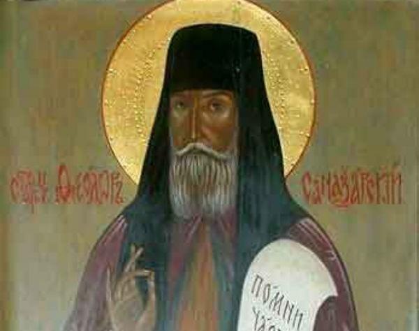 Православные чтят память преподобного Федора Санаксарского