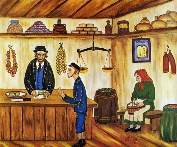Картина Илекса Беллера