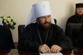 Выступление митрополита Волоколамского Илариона в Московской духовной академии