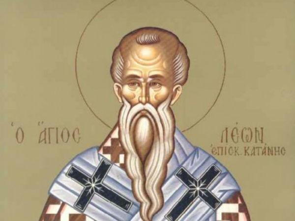 Церковь празднует память святителя Льва, епископа Катанского