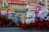 Более 2,5 млн рублей пожертвовали за день семье убитой няней девочки