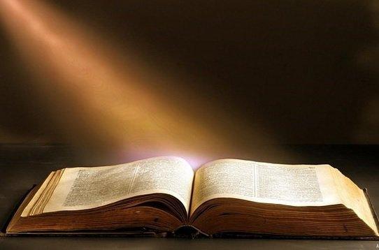 Впервые опубликована Библия на татарском языке