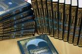 Вышел в свет 40-й том «Православной энциклопедии»