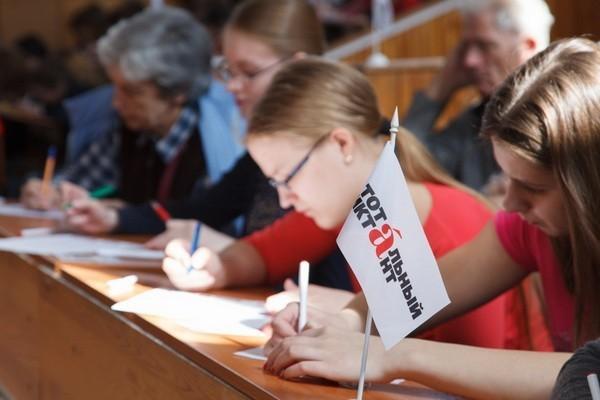 Сколько правил русского языка вы помните? (тест)